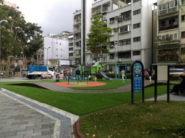 眷村文化公園
