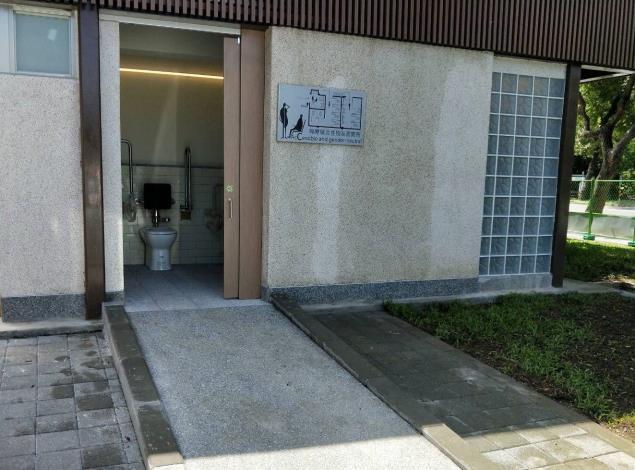 公廁無障礙廁所1