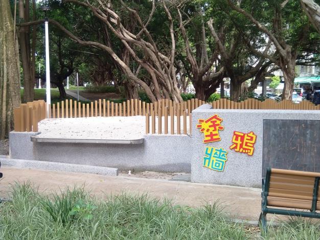 前港公園-共融式沙坑1
