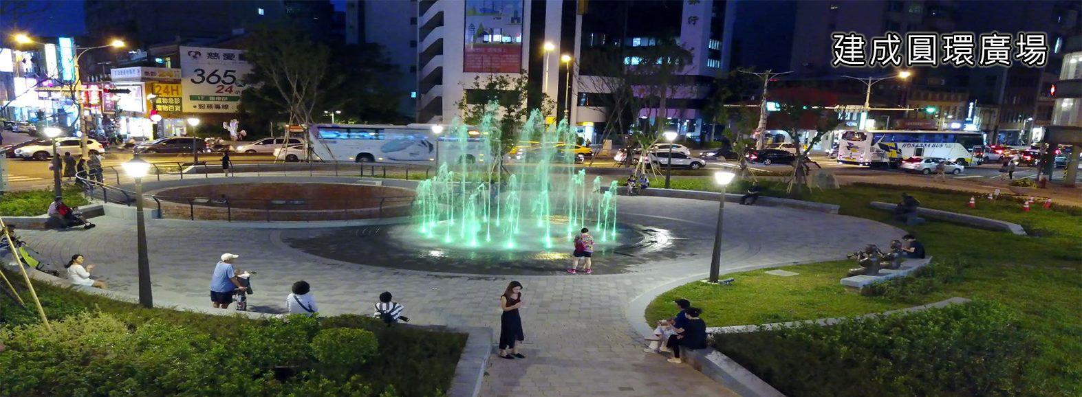 建成圓環廣場