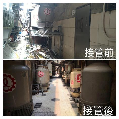 污水接管前、後,環境大改造1