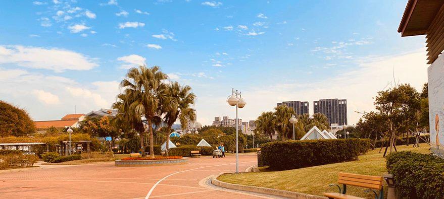 迪化運動公園