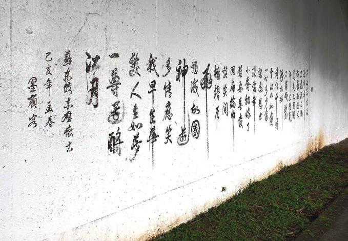 成美左岸塗鴉區為北市最大面積塗鴉牆[開啟新連結]