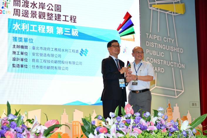 108年臺北市公共工程卓越獎 水利處由總工程司張凱堯出席接受頒獎
