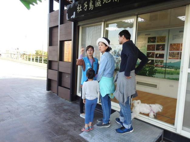 來報名台北市河濱生態志工隊