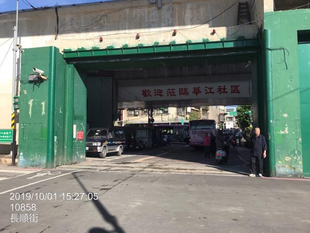 開啟疏散門 (2)