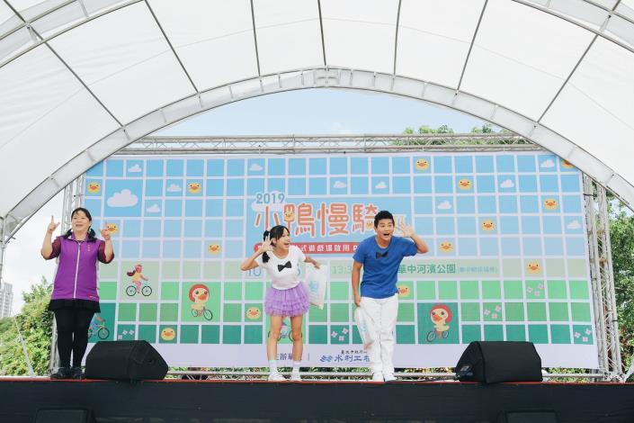 第三屆小鴨慢騎 YOYO哥哥姐姐精彩帶動唱