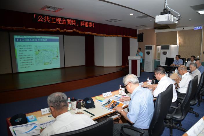 第19屆公共工程金質獎實地評審 (3)