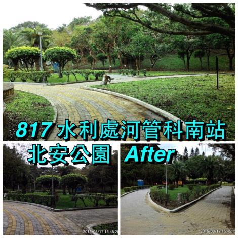 8月17日北安公園整理後
