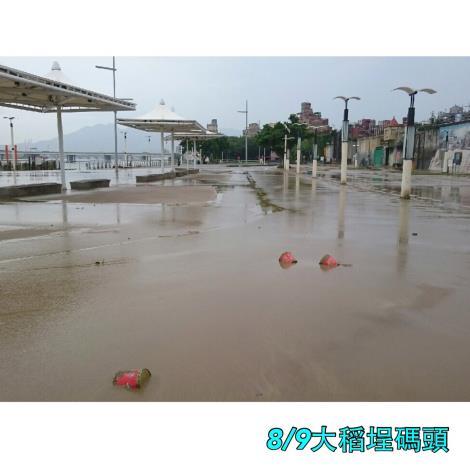 8月9日大稻埕碼頭休憩區[開啟新連結]