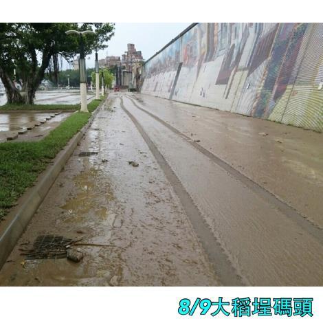 8月9日大稻埕碼頭車道[開啟新連結]