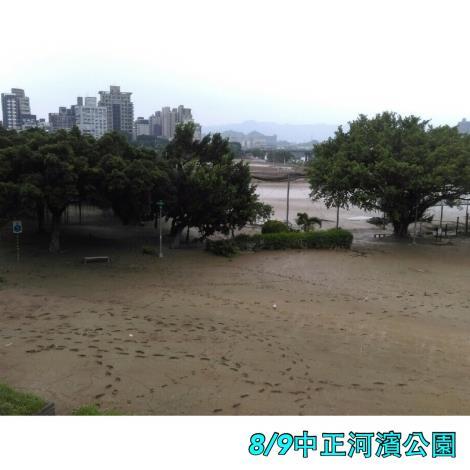 8月9日中正河濱公園[開啟新連結]