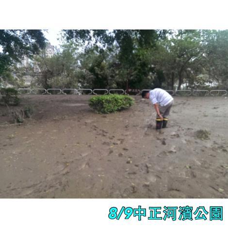 8月9日中正河濱公園泥沙淤積[開啟新連結]