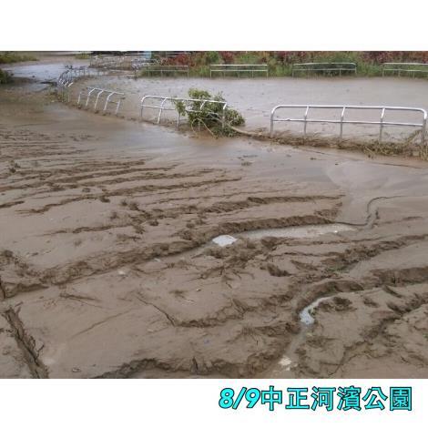 8月9日中正河濱公園活動場[開啟新連結]
