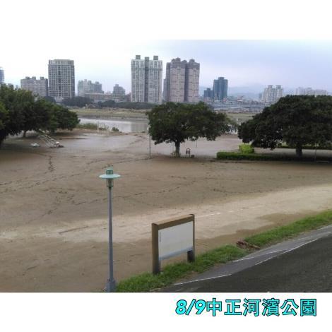 8月9日中正河濱公園淤積[開啟新連結]