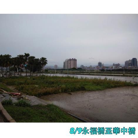 8月9日永福橋至華中橋段泥沙[開啟新連結]