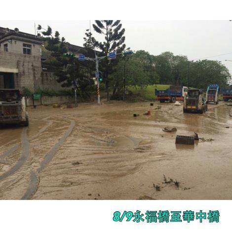 8月9日永福橋至華中橋段疏散門口[開啟新連結]