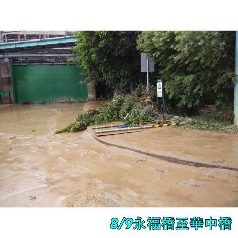 8月9日永福橋至華中橋段閘門[開啟新連結]