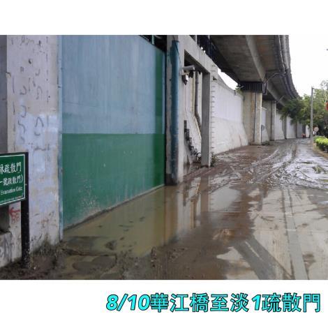 8月10日華江橋至淡1疏散門口[開啟新連結]