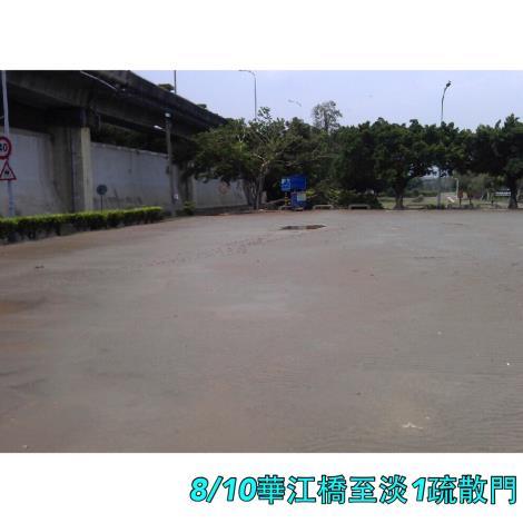 8月10日華江橋至淡1疏散門車道泥沙[開啟新連結]