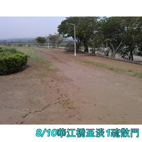 8月10日華江橋至淡1疏散門泥沙[開啟新連結]
