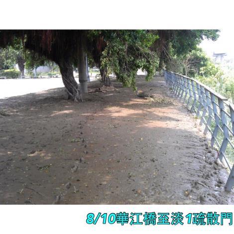 8月10日華江橋至淡1疏散門淤積[開啟新連結]