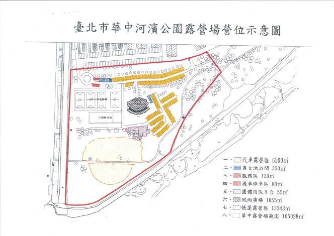 臺北市華中河濱公園露營場營位示意圖