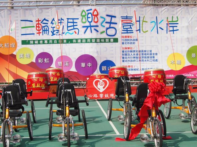 20111029三輪鐵馬樂活臺北水岸