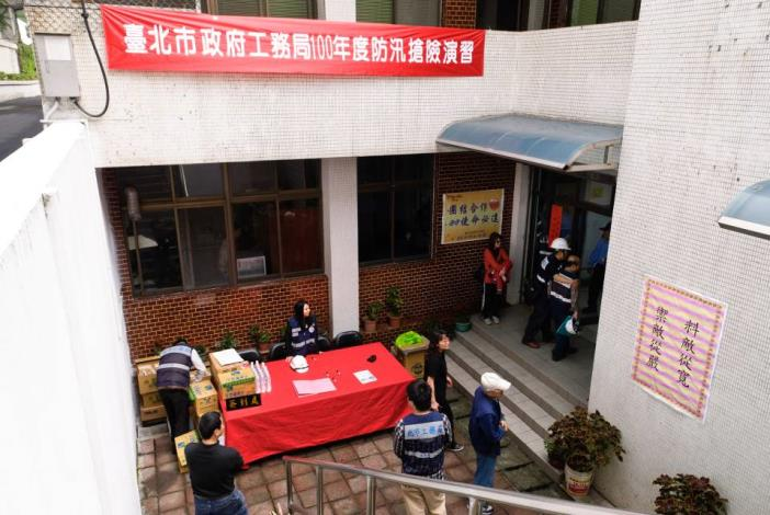 Briefing venue of the 2011 Annual Flood Prevention Exercise(100年度防汛搶險演習簡報會場)