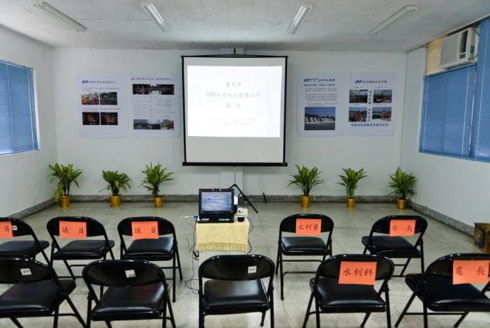 Briefing room of the 2011 Annual Flood Prevention Exercise(100年度防汛搶險演習簡報室)