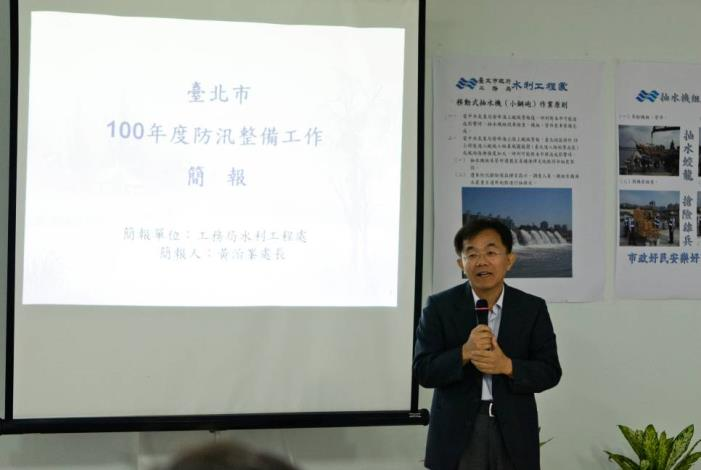 Director of Tenth River Management Office, Water Resources Agency gives an address.(水利署第十河川局局長致詞)
