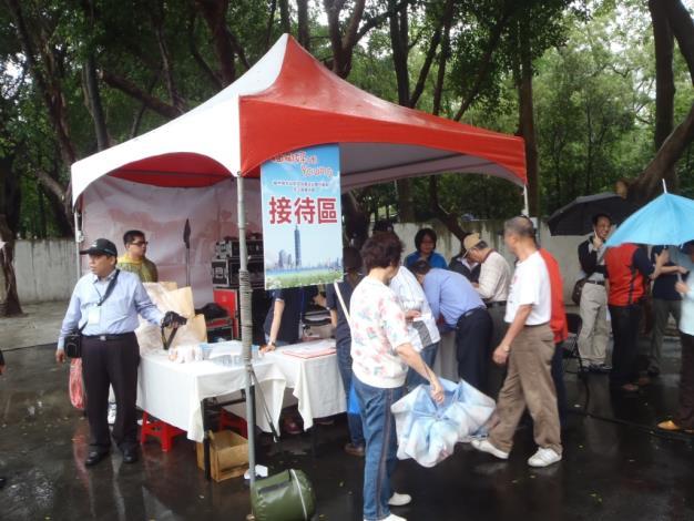活動會場之接待區(Reception booth at the venue.)