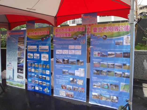 宣導攤位區(Booths for promotion information.)