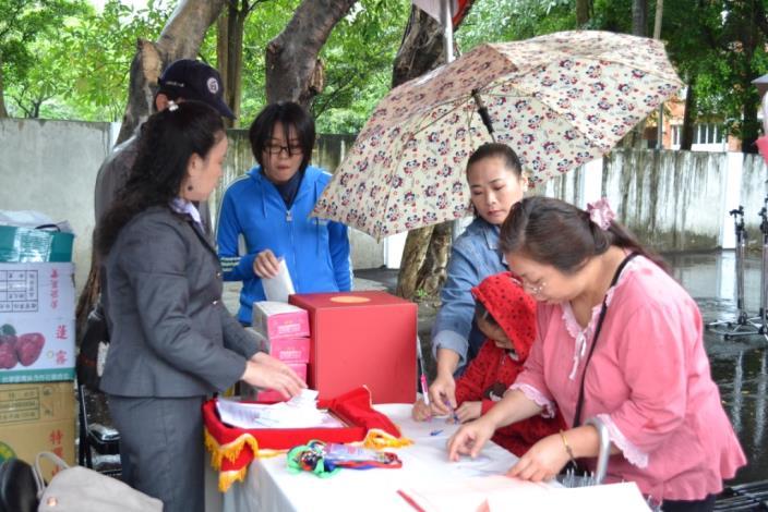 參加完工典禮活動之民眾(Civilians attending the ceremony.)