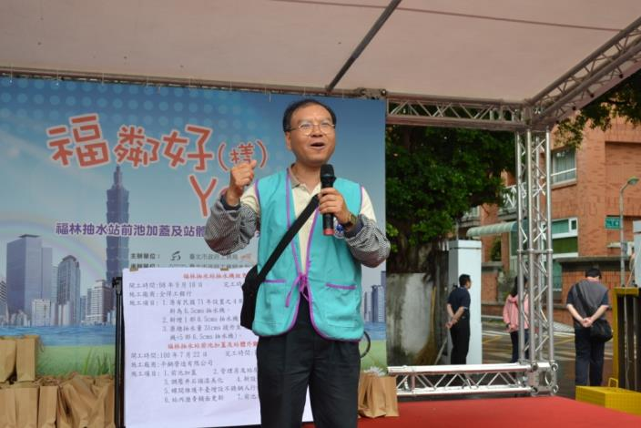 臺北市士林區名山里廖里長岳致詞(Chief Yue Liao of Mingshan Neighborhood gives an address.)