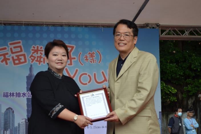 李局長咸亨致贈感謝狀予平鋼營造有限公司(Commissioner Hsien-Heng Lee confers a certificate of gratitude on Pinggang Construction Company.)
