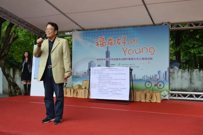 臺北市政府工務局李局長咸亨致詞(Commissioner Hsien-Heng Lee of Public Works Department gives an address.)