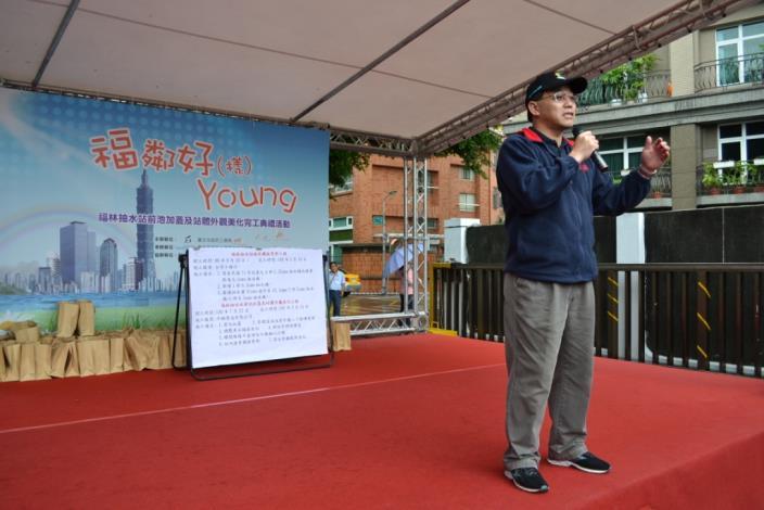 臺北市政府工務局水利工程處黃處長治峯致詞(Director Eric Huang of Hydraulic Engineering Office gives an address.)