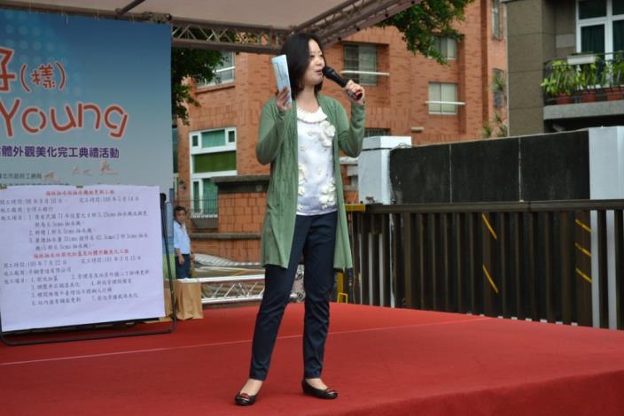 臺北市議會吳議員思瑤蒞臨會場致詞(Taipei City Councilor Szu-yao Wu gives an address.)