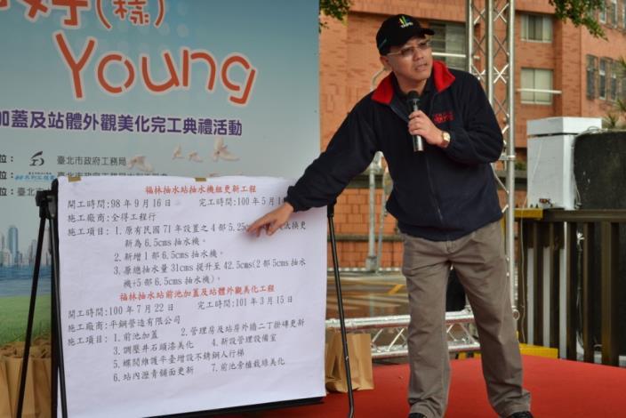 黃處長治峯為本活動內容進行說明(Director Eric Huang briefs the ceremony.)