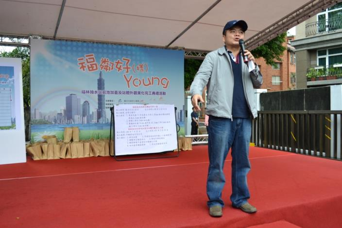 臺北市議會莊議員瑞雄蒞臨會場致詞(Taipei City Councilor Jui-hsiung Chuang gives an address.)