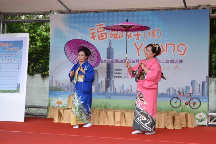 名山里日本舞踊社之表演(Japanese dance performed by Wuyong Dance Club of Mingshan Neighborhood.)