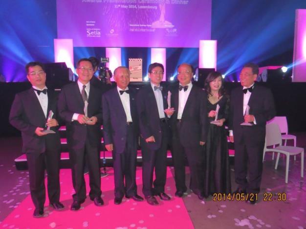 2014全球卓越建設獎台灣各單位得獎代表合照(Delegates from Taiwan in the presentation of FIABCI World Prix d'Excellence Awards 2014)
