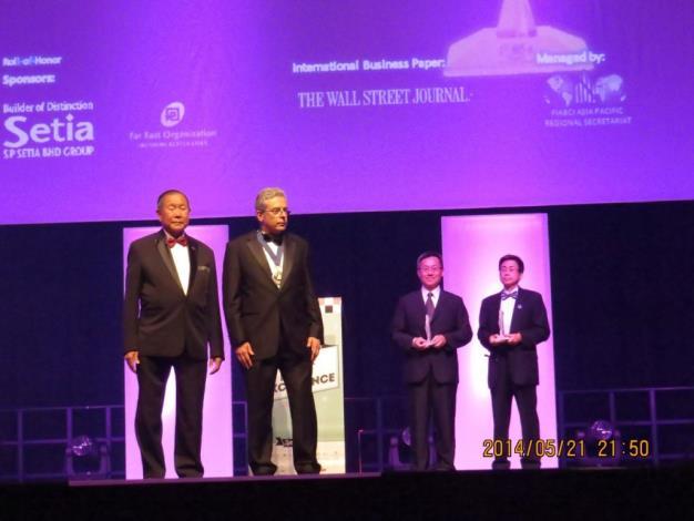 2014全球卓越建設獎準備授獎(Award presenters in the presentation of FIABCI World Prix d'Excellence Awards 2014)