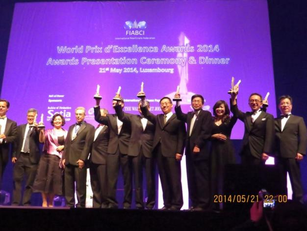 2014全球卓越建設獎共同舉獎盃慶祝(A Moment of celebration in the presentation of FIABCI World Prix d'Excellence Awards 2014)