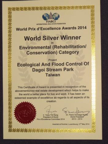 2014全球卓越建設獎獎狀(Certificate of Award of FIABCI World Prix d'Excellence Awards 2014)