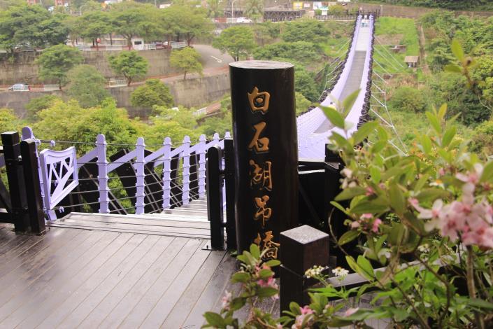 淡紫色龍骨白石湖吊橋[另開新視窗]