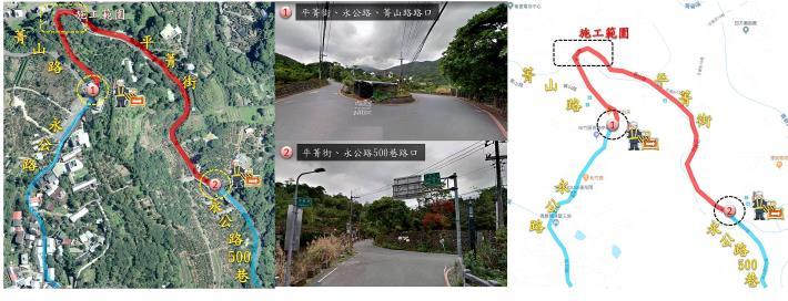 工程施工範圍及封閉路段圖