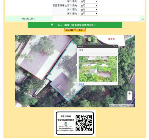 圖3_露營場地營位現況查詢系統