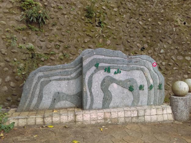 09步道口有中埔山榕樹步道的入口意象[另開新視窗]
